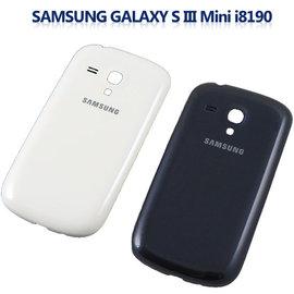 【原廠電池蓋】三星 SAMSUNG Galaxy S3 mini i8190/GT-i8190 電池蓋/電池背蓋/背蓋/後蓋/外殼