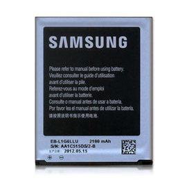 【2100mAh】SAMSUNG Galaxy S3 i9300/GT-i9300/i9308/i-9308 EB-L1G6LLU 原廠電池/原電/原裝鋰池