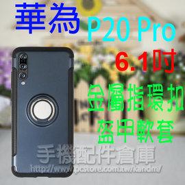 【原廠皮套】 Sony XPERIA S LT26i  荔枝紋/拉取式保護套/手機套/手拿包-絕版限量品