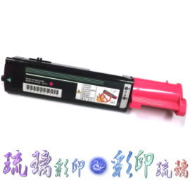 ~琉璃彩印~ EPSON AcuLaser C1100 C1100SE CX11F~紅色高