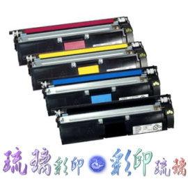 ~琉璃彩印~Konica Minolta 2400W 2430DL 2450~藍色高容量環