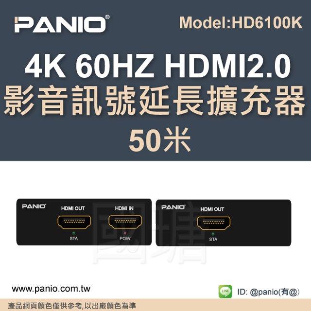 ~2埠螢幕鍵盤滑鼠分享器 Combo KVM多電腦切換器 共用鍵鼠操控~ACAFA✤PAN