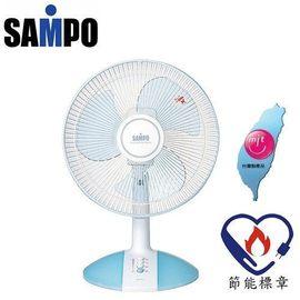 【台灣製造】SAMPO 聲寶 10吋 機械式桌扇 SK-FA10 **免運費**