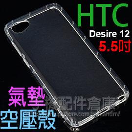 【原廠旅充】HTC TC U250 Butterfly S 901e/J-Butterfly X920d X920E/J Z321e/M7 Dual 802d 交換式電源供應器/USB充電轉換頭