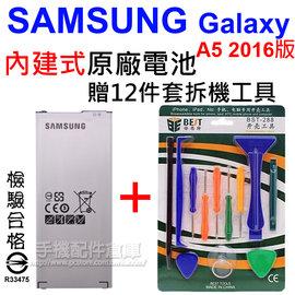 【手托、帶筆插】SONY Xperia Z2 Tablet SGP521/SGP511 牛皮紋皮套/筆記本式保護套/書本式翻頁/立架展示斜立