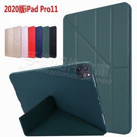 【手托、可分拆】聯想 Lenovo YOGA Tablet 2 1050LC/1050F 平板 荔枝紋皮套/書本翻頁式保護套/保護殼/立架展示