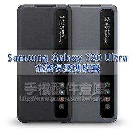 【2050mAh】紅米 HM1W/紅米1S HM1SC/HM1SW 小米 MIUI/Mi 原廠電池/BM41/原電/原裝鋰電池/小米手機