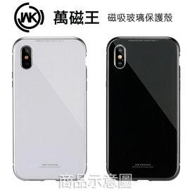 【翼系列】三星 SAMSUNG Galaxy Fame Lite S6790 手機皮套/側掀磁扣保護套/斜立展示支架保護殼