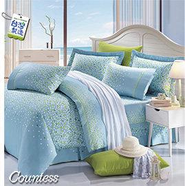Countess~3257~點點繽紛~雙人5件式床罩組^(兩色^)