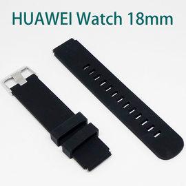 【手錶腕帶】華為 HUAWEI Watch 運動風格 智慧手錶專用錶帶/經典扣式錶環/替換式