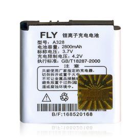 長江 A328/A-328 2800mAh 原裝高容量電池