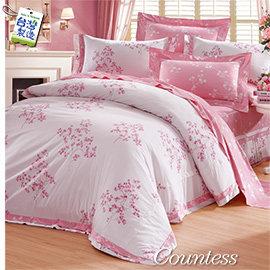 Countess~6300~花嫁~雙人6件式床罩組 6尺