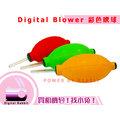小兔 彩色 橘色 黃色 綠色 大型 硬管 吹球 韓國知名品牌 Digital Fox 清潔