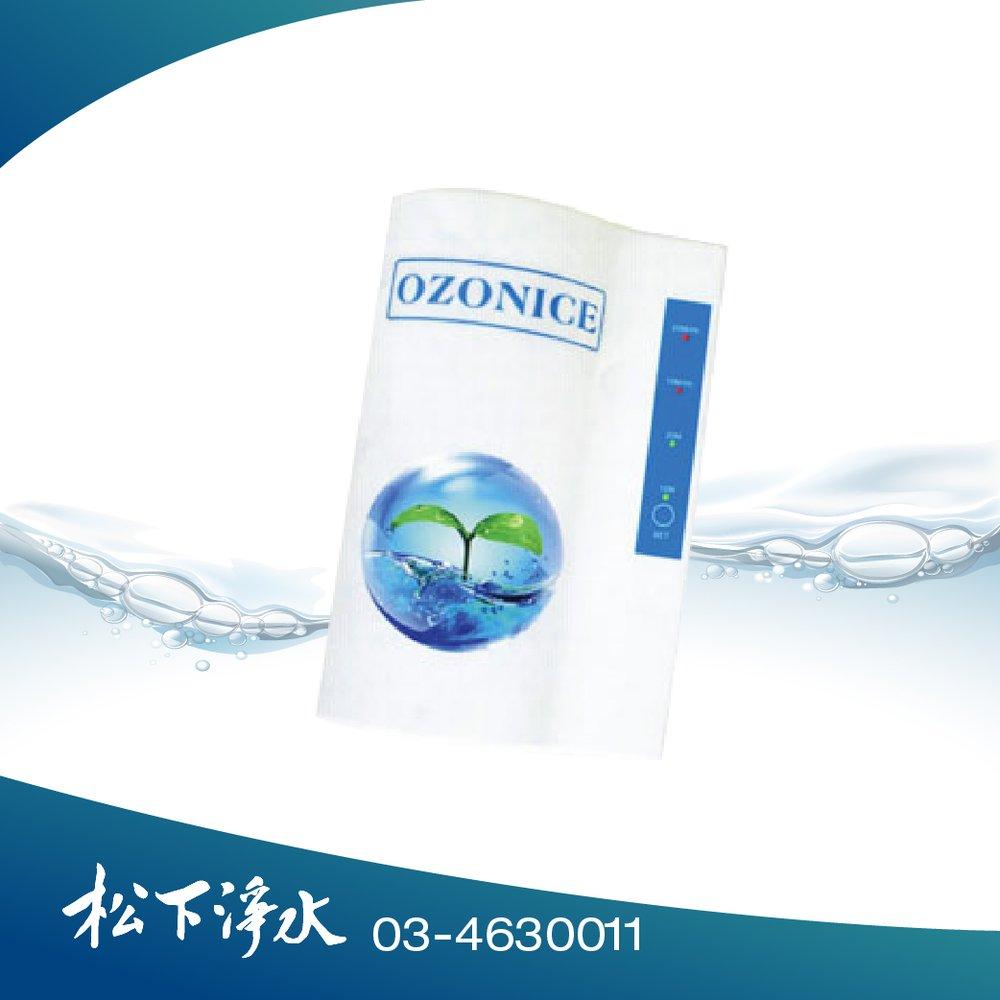 OZONICE超氧蔬果解毒機