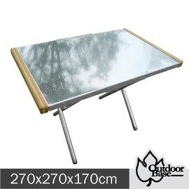 【Outdoorbase】小金剛不銹鋼折合桌 摺疊桌 野餐桌 行動泡茶桌 燒烤小邊桌 收納桌 露營戶外桌必備 25513