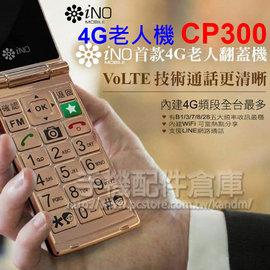 【GOR康寧鋼化膜】HTC One ME M9ew 0.15mm鋼化玻璃保護貼/9H硬度防刮保護膜/手機鋼化玻璃膜/防爆膜-ZW