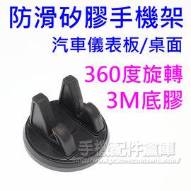 【2100mAh】LG BL-T5/BLT5 E960 Nexus 4 F180 E975 E973 E970原廠電池