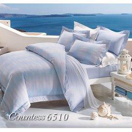 Brighton~6280 ~皇爵~雙人7件式床罩組