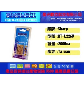 小兔 星光SHARP BT~L226U BT~L227 日芯電池 VL VR~BL1 VR
