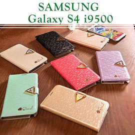 【永恒系列】雷爾仕 三星 Samsung Galaxy S4 i9500 翻頁式皮套/側掀保護套/側開插卡手機套/反扣支架保護殼-促銷出清