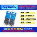小兔~星光SONY NP~FA50 鋰電池~NP~FA70 一年 DCR~DVD7 HC9