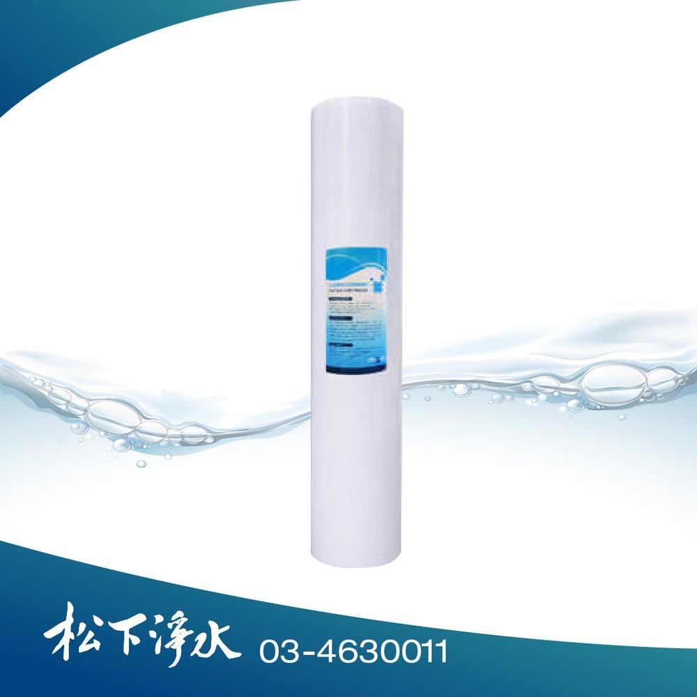 【綠康淨水生活館】20吋水塔淨水器專用濾心大胖PP【第一道】