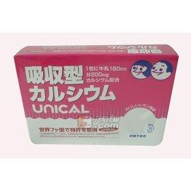 〈UNICAL活性專利兒童優力鈣30入〉榮獲七國吸收 專利技術~ ~