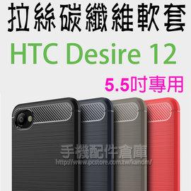 【音頻輸出】Apple iPhone 5/5S/5C/SE/iPod touch 5/nano 7 充電/傳輸/音源 配適器 轉接音箱 Lightning 8 pin to 30 pin Audio Adapter