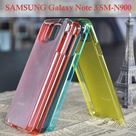 【BASEUS 薄羽殼】三星 SAMSUNG Galaxy Note 3 SM-N900/N900 N9000 倍思 手機保護套/薄羽保護殼 輕薄透明保護殼 磨砂透明殼