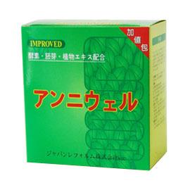 ~顧您養樂菌 ~安您薇兒~養樂菌酵素15包^~30公克~體內環保酵素.使排便順暢.促進新陳