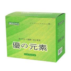 ~顧您養樂菌 ~優元素~ 養樂菌柳橙酵素15包^~20公克~體內環保酵素.使排便順暢.促進
