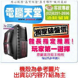 ~電腦天堂~微星~王者狂龍型~新I3 4160 4G 1TB USB3.0 400瓦 HD