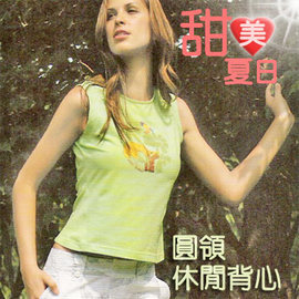 B13-0611032 Kaepa 甜美夏日-圓領休閒背心.瑜珈.韻律.有氧.運動