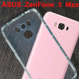 【氣墊空壓殼】ASUS ZenFone 3 Max ZC553KL X00DDA 5.5吋 防摔氣囊輕薄保護殼/防護殼手機背蓋/手機軟殼/外殼/抗摔透明殼