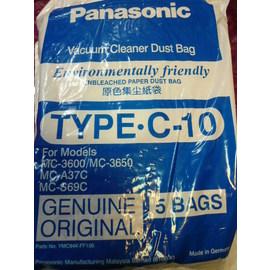 原廠公司貨【德國製】國際牌吸塵器 集塵袋C-10 = C-8(2包有10個)(MC-3600)(MC-3650) (MC-A37C) ↗2包入↗