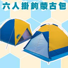 【RHINO 犀牛】六人掛鉤蒙古包.露營用品.戶外用品.登山用品.帳篷.帳棚 P102-A650