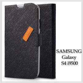 【BASEUS 信仰】三星 SAMSUNG Galaxy S4 i9500 倍思 側掀/書本翻頁式保護套/可插卡皮套/側翻手機套/支架斜立保護殼~清倉特賣