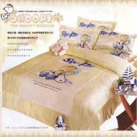 【史努比】雲彩繽紛(3.5呎x6.2呎)四件式單人(100%純棉)鋪棉床罩組[台灣製造]-黃色