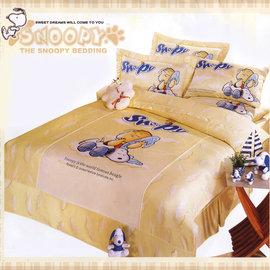 【史努比】雲彩繽紛(3.5呎x6.2呎)四件式單人(100%純棉)鋪棉床罩組[台灣製造]-黃色D5S-SY88919