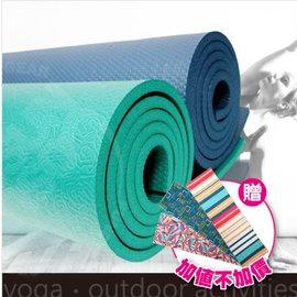 ※SGS國際認證※ 《送運動毛巾》NBR 專業單人雙壓紋瑜珈墊.睡墊.爬行墊.行動床墊(10mm) 贈送(束袋二條 進口瑜珈袋) FB-097