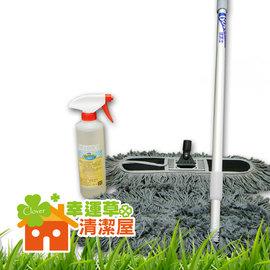 Bovoas-不锈钢亮光剂【容量:200cc】/能有效去除不锈钢表面的手痕,污渍/台湾总代理:广合材料科技有限公司/