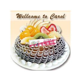 黑旋風 8吋生日蛋糕
