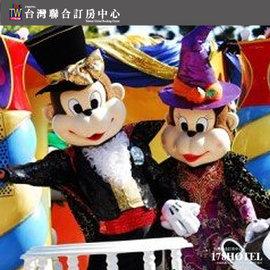 熱銷第一遊樂園六福村主樂園(含動物園一票到底)530元