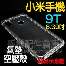 【Hanman】Apple iPhone 6/6S 4.7吋 油邊扣真皮皮套/翻頁式側掀保護套/側開插卡手機套/斜立支架保護殼/掛繩孔
