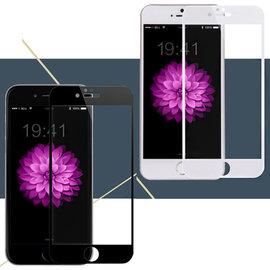 【GOR康寧滿版鋼化膜】Apple iPhone 6/6S 4.7吋  0.15mm 全屏鋼化玻璃保護貼/9H硬度防刮手機保護膜-ZW