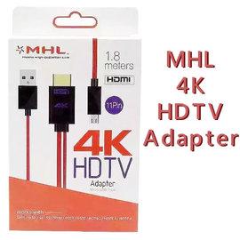 【4K HDMI USB線】三星 Samsung Galaxy Note 4/Note 3/Note 2/S5/S4/S3 HDMI轉接器/影音傳輸視訊線/支援4K輸出/11Pin