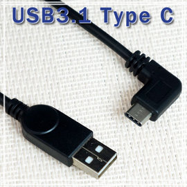 【L型】USB3.1 Type C 轉 USB 傳輸充電線/數據線/ASUS ZenPad S Z580CA P01MA/MacBook/Nokia N1 C公轉A公 25cm
