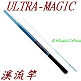 ◎百有釣具◎SHIMANO ULTRA MAGIC ZS 溪流竿 規格UL65-70  ~對應細線的軟調子竿