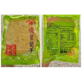 ~半乾筍干~一台斤 兩台斤~竹山名產~ 筍干 600g入 ~筍乾~滷肉.滷豬腳.素食均可食