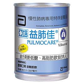pulmocare亞培益肺佳 237ml x 12入(限郵寄無法超商取貨)